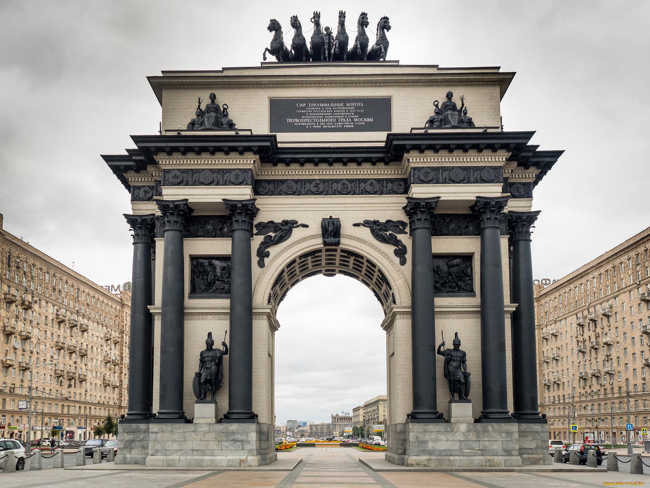 триумфальные арки картинка использование материалов, размещенных